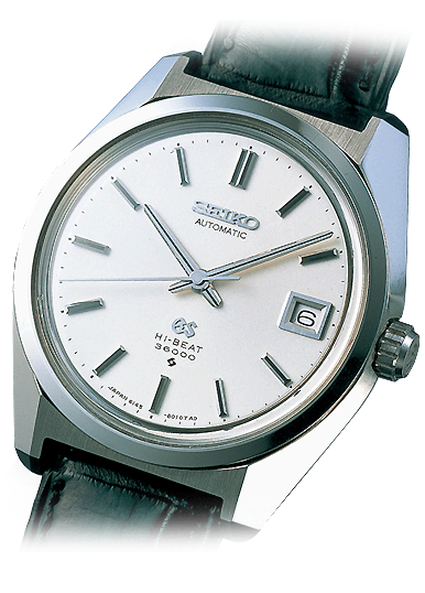 Grand Seiko Hi-beat 36 000 1966