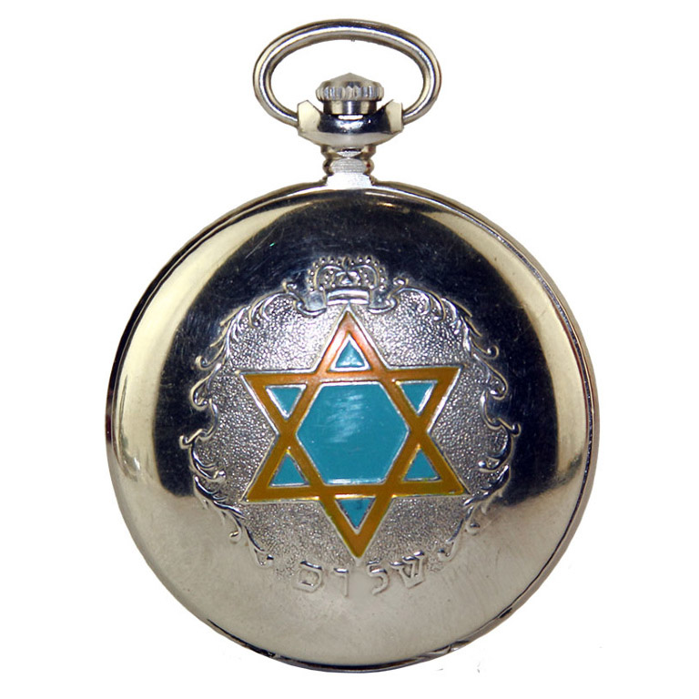Molnija Jewish pocket watch